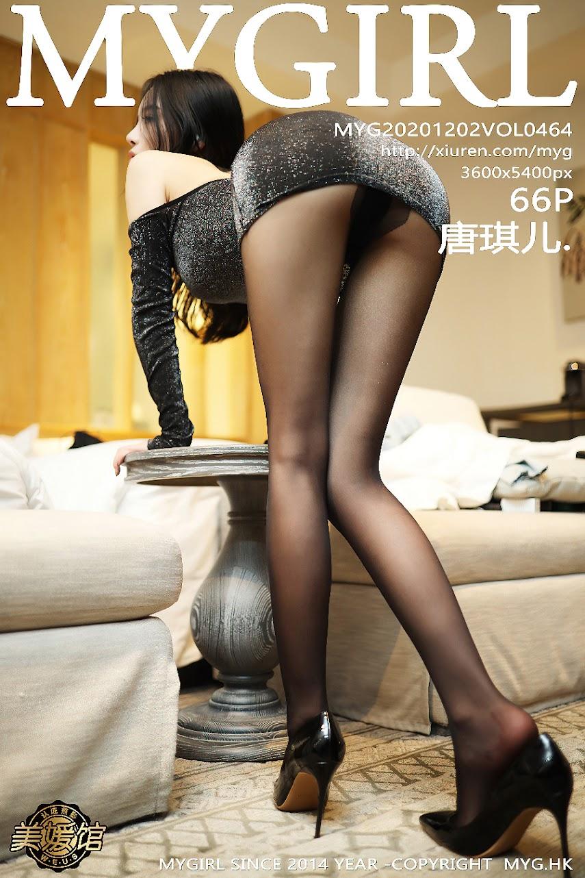[MyGirl] 2020-12-02 Vol.464 Tang Qier